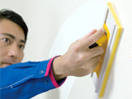 壁紙染色 20㎡未満同額